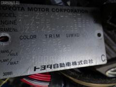КПП автоматическая Toyota Crown majesta UZS143 1UZ-FE Фото 9