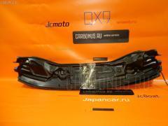 Решетка под лобовое стекло DAIHATSU MIRA L275V Фото 2