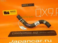 Патрубок радиатора ДВС Mazda Familia s-wagon BJ5W ZL Фото 1