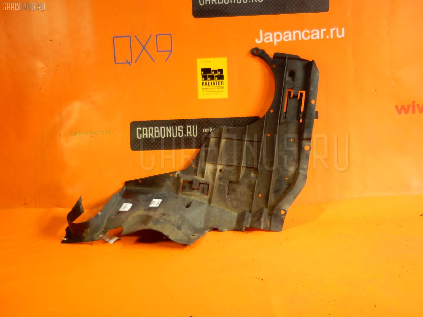 Защита двигателя MAZDA FAMILIA S-WAGON BJ5W ZL. Фото 6