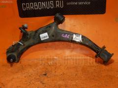 Рычаг Honda Capa GA6 Фото 1