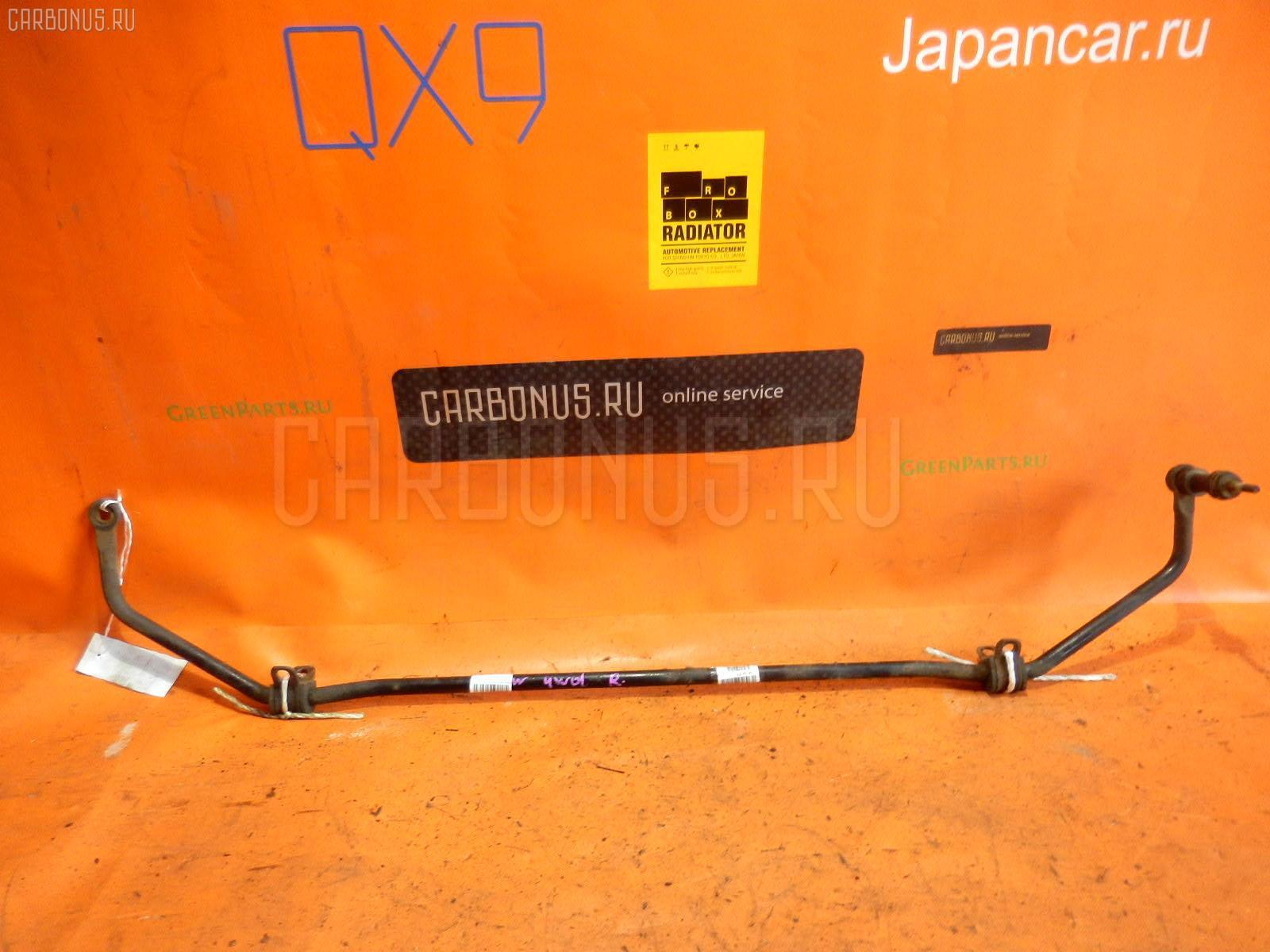 Стабилизатор Mazda Familia s-wagon BJ5W Фото 1