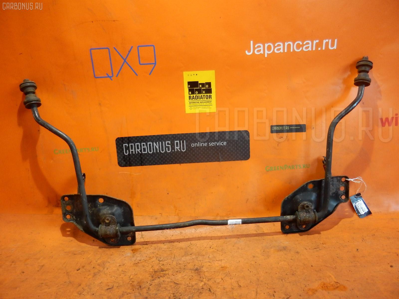 Стабилизатор SUZUKI ALTO HA23S Фото 1