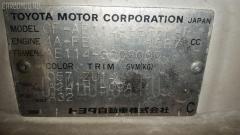 Подкрылок Toyota Sprinter AE114 4A-FE Фото 2