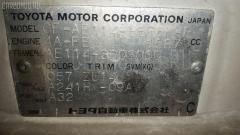 Привод Toyota Sprinter AE114 4A-FE Фото 4