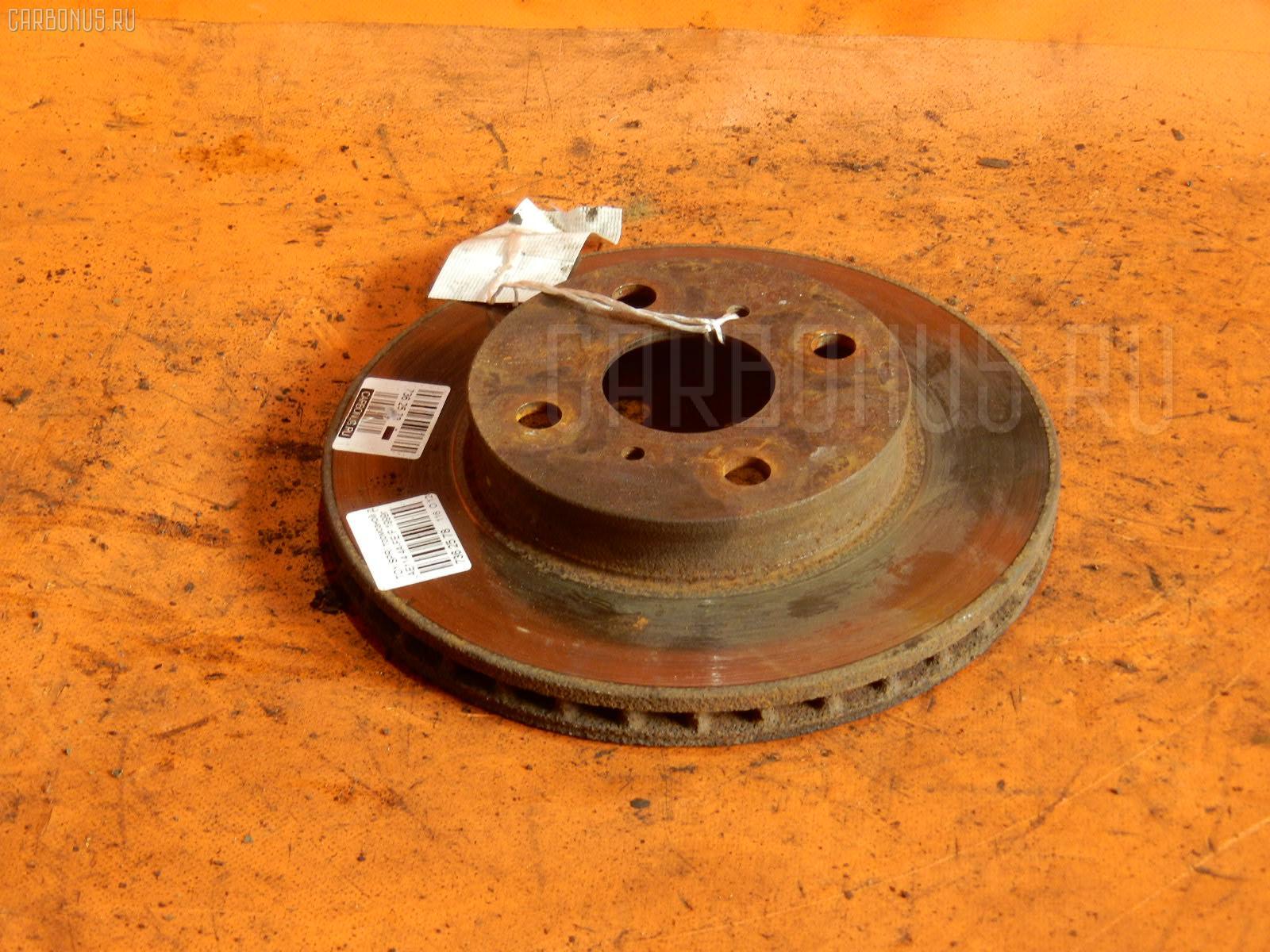 Тормозной диск TOYOTA SPRINTER AE114 4A-FE Фото 1
