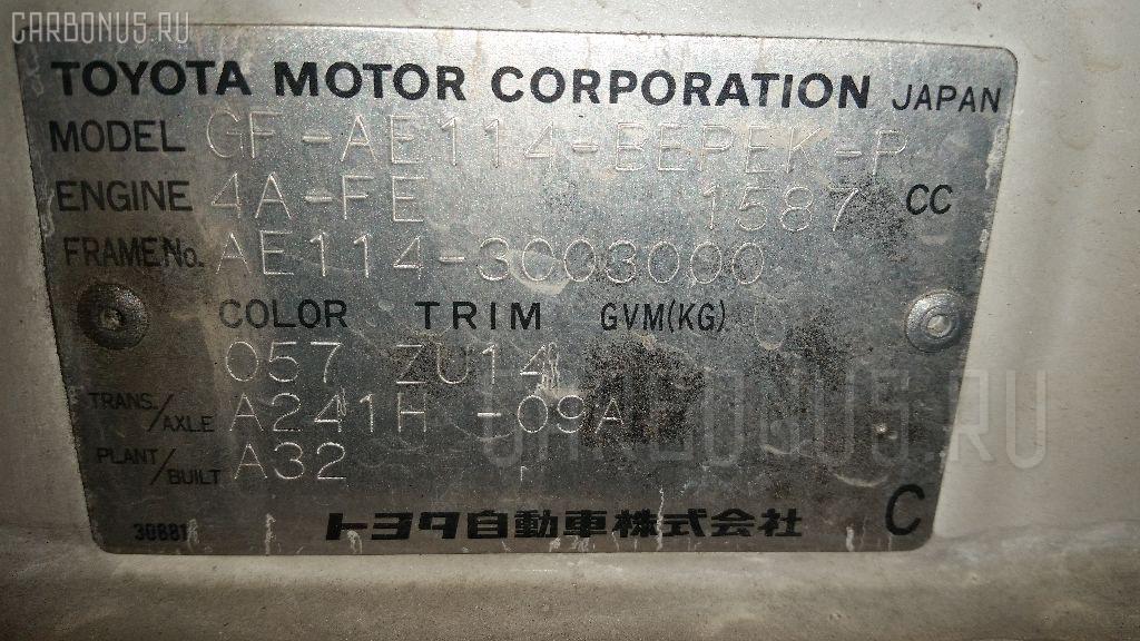 Тормозной диск TOYOTA SPRINTER AE114 4A-FE Фото 2