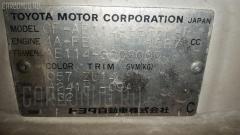 Главный тормозной цилиндр Toyota Sprinter AE114 4A-FE Фото 3