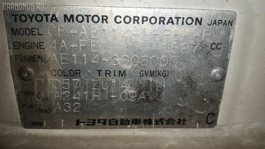Решетка под лобовое стекло TOYOTA SPRINTER AE114 Фото 2