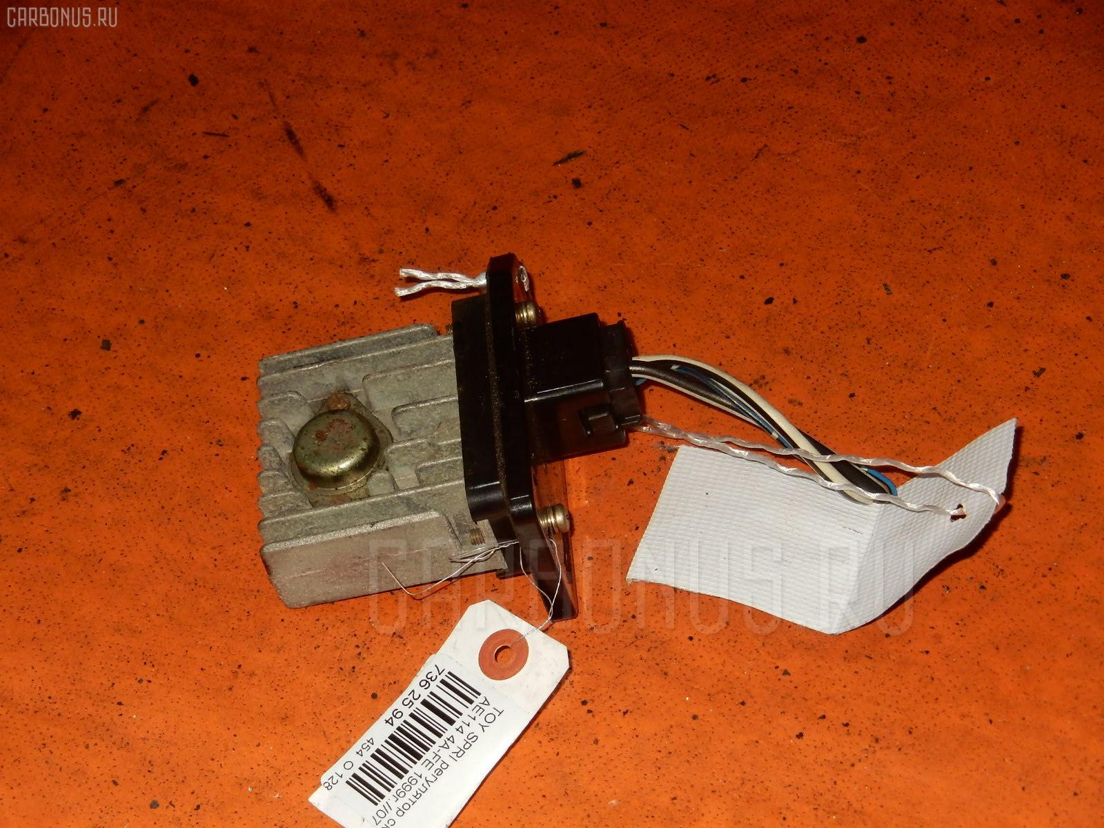 Регулятор скорости мотора отопителя TOYOTA SPRINTER AE114 4A-FE Фото 1
