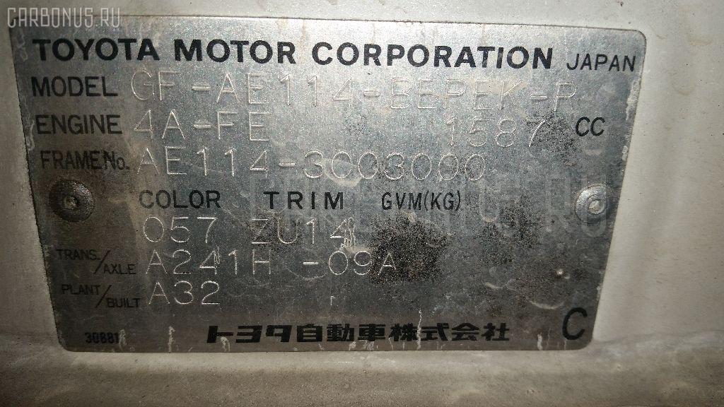 Регулятор скорости мотора отопителя TOYOTA SPRINTER AE114 4A-FE Фото 2