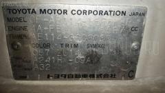 Блок упр-я Toyota Sprinter AE114 4A-FE Фото 2