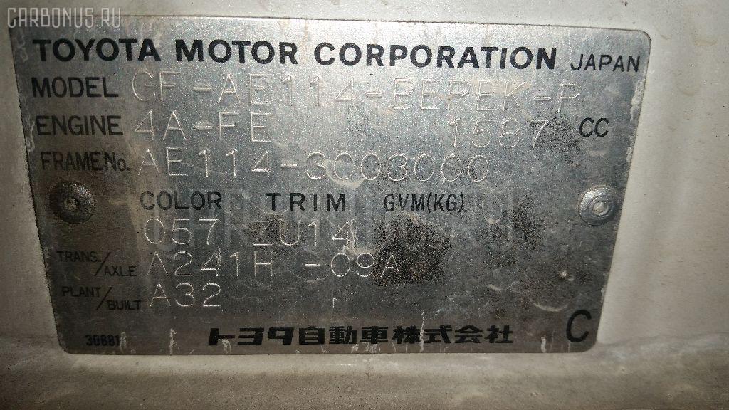 Патрубок радиатора ДВС TOYOTA SPRINTER AE114 4A-FE Фото 2
