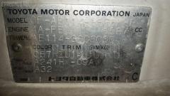 Патрубок радиатора ДВС TOYOTA SPRINTER AE114 4A-FE Фото 3