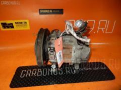Компрессор кондиционера Toyota Sprinter AE114 4A-FE Фото 4