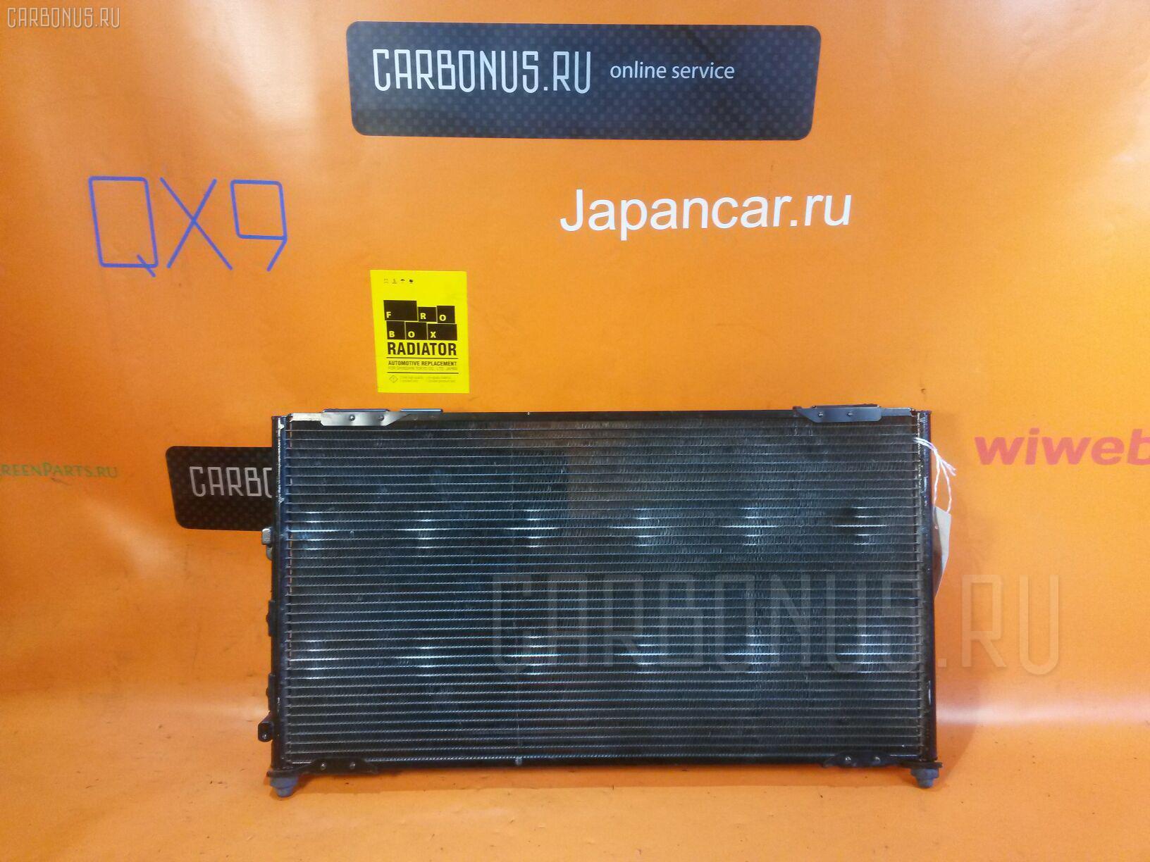 Радиатор кондиционера TOYOTA CHASER JZX100 1JZ-GE Фото 1