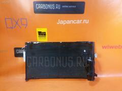 Радиатор кондиционера TOYOTA CHASER JZX100 1JZ-GE Фото 2