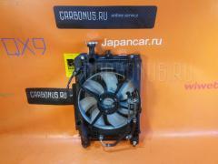Радиатор ДВС Nissan Otti H91W 3G83 Фото 2