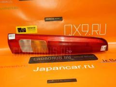 Стоп Honda Capa GA4 Фото 6