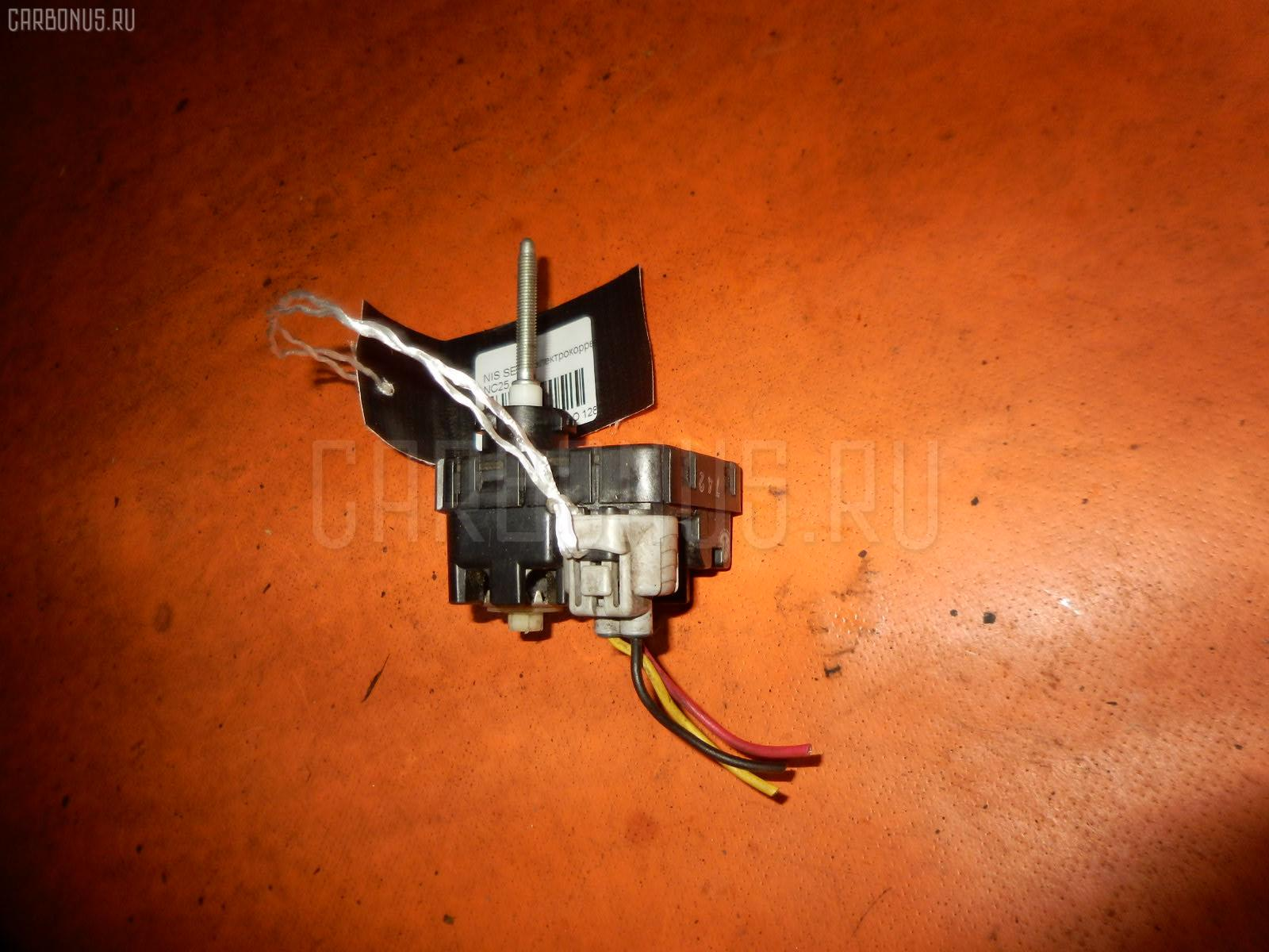 Электрокорректор фар NISSAN SERENA NC25 Фото 2