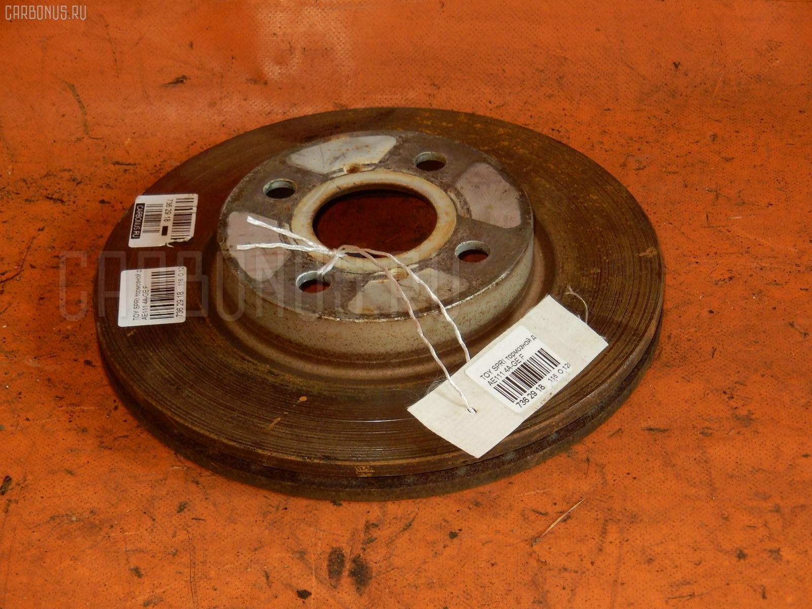 Тормозной диск TOYOTA SPRINTER TRUENO AE111 4A-GE. Фото 7