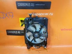 Радиатор ДВС Mitsubishi Ek-wagon H82W 3G83 Фото 3