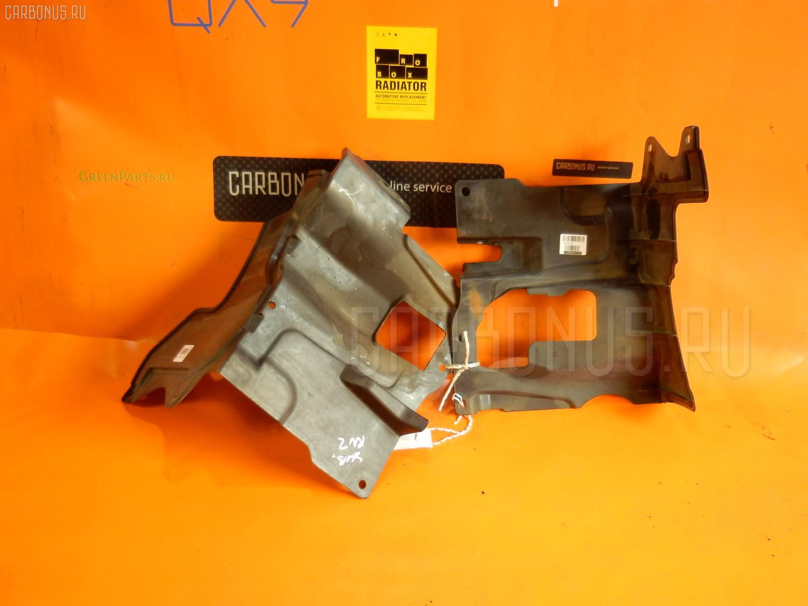 Защита двигателя SUBARU STELLA RN2 EN07 Фото 1