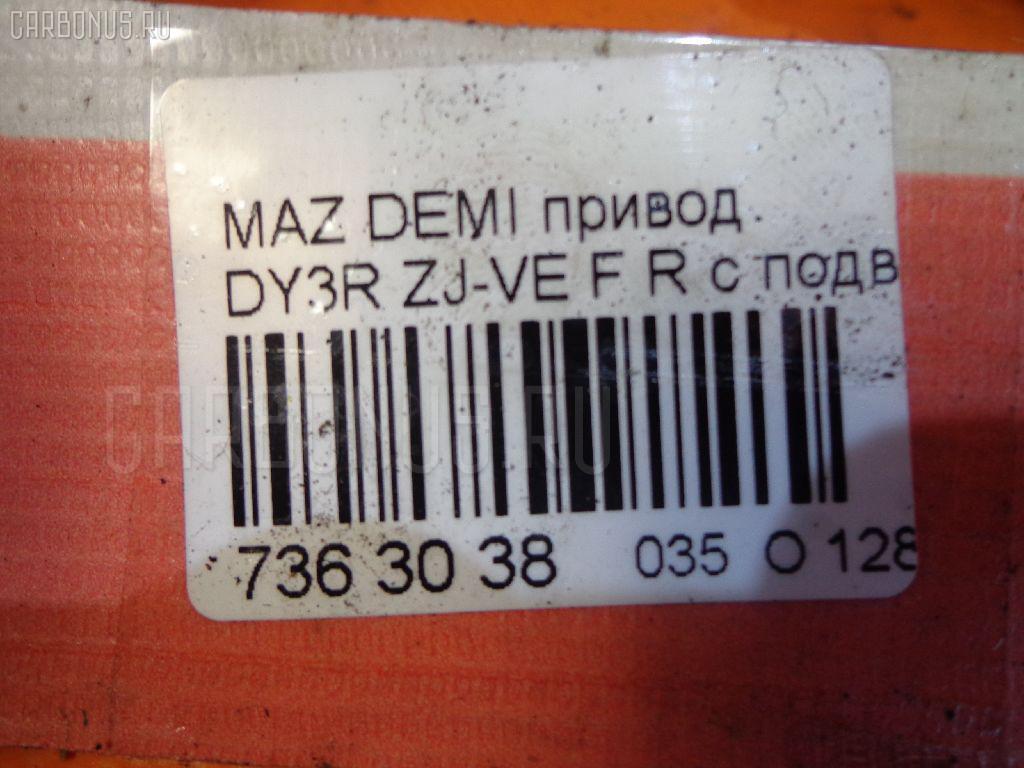 Привод MAZDA DEMIO DY3R ZJ-VE Фото 4