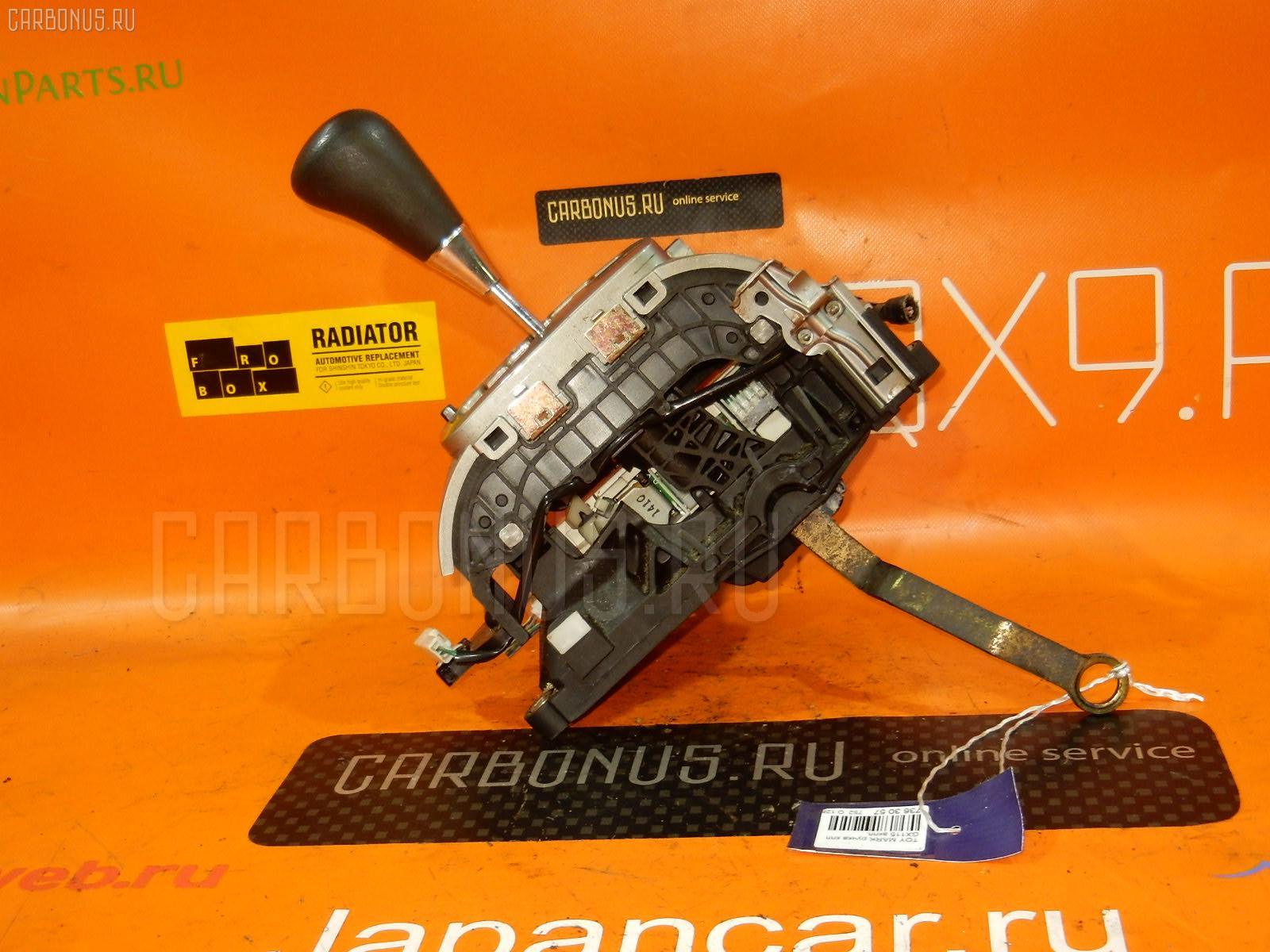 Ручка КПП Toyota Mark ii GX115 Фото 1