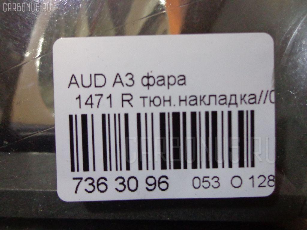 Фара AUDI A3 8PAXW Фото 3
