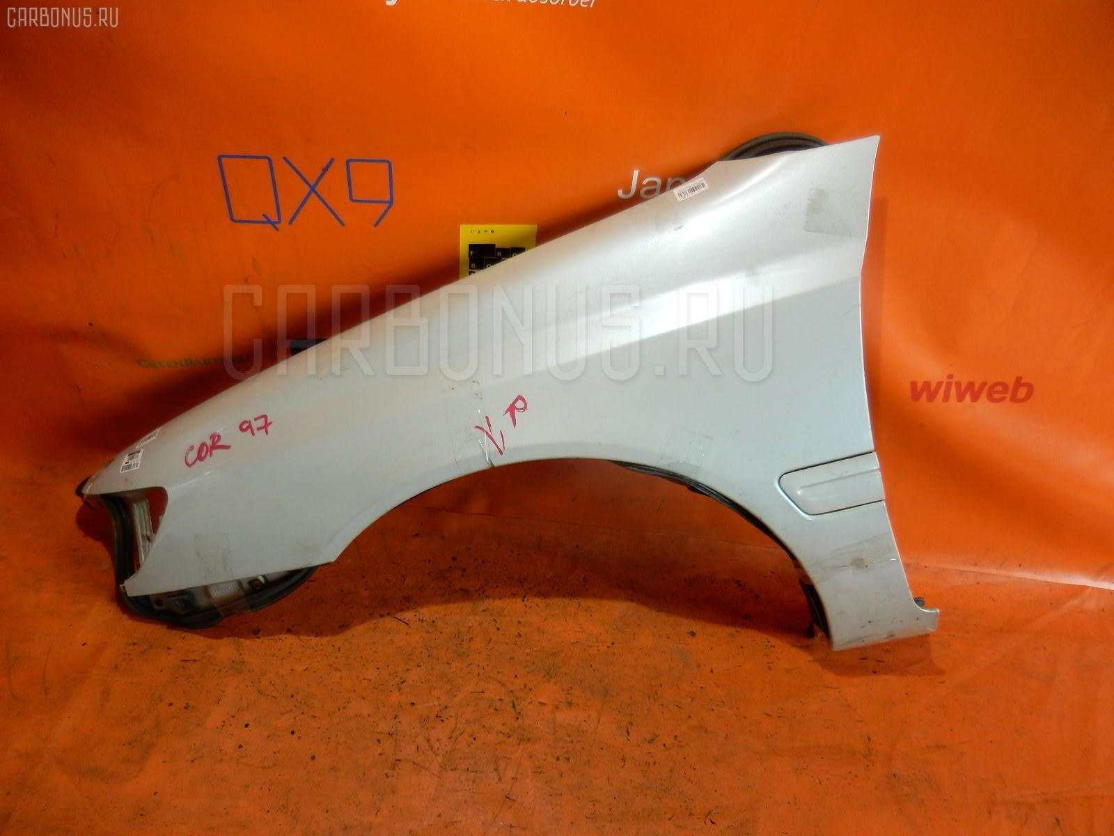 Крыло переднее TOYOTA CORONA PREMIO ST215 Фото 1