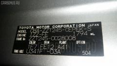 Решетка радиатора Toyota Allion ZZT245 Фото 4