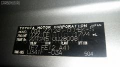 Глушитель Toyota Allion ZZT245 1ZZ-FE Фото 3