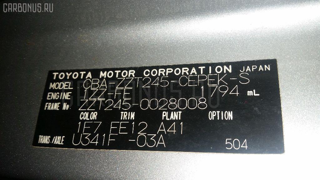Бак топливный TOYOTA ALLION ZZT245 1ZZ-FE Фото 4