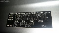 Балка под ДВС Toyota Allion ZZT245 1ZZ-FE Фото 3