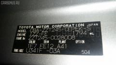 Привод Toyota Allion ZZT245 1ZZ-FE Фото 5