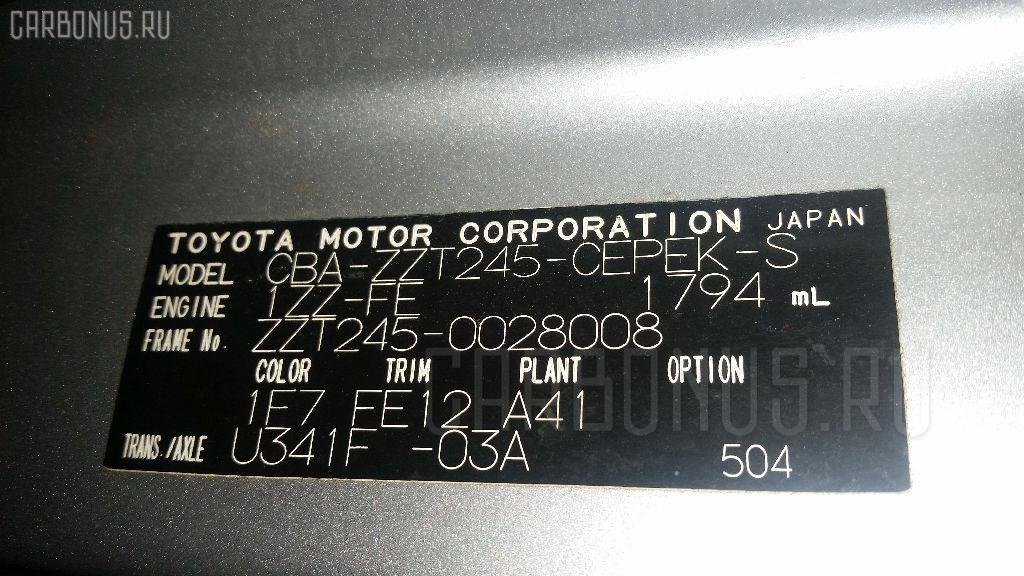 Подушка двигателя TOYOTA ALLION ZZT245 1ZZ-FE Фото 3