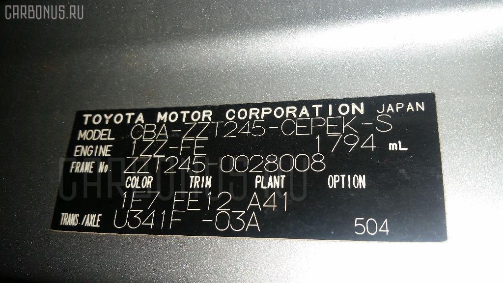 Подушка двигателя TOYOTA ALLION ZZT245 1ZZ-FE Фото 4