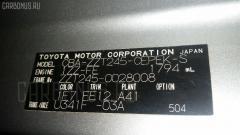 Планка телевизора Toyota Allion ZZT245 1ZZ-FE Фото 3