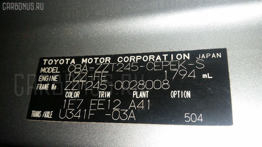 Шланг кондиционера TOYOTA ALLION ZZT245 1ZZ-FE Фото 3
