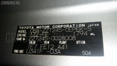 Тормозной диск Toyota Allion ZZT245 1ZZ-FE Фото 3