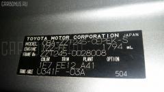 Обшивка багажника Toyota Allion ZZT245 Фото 4