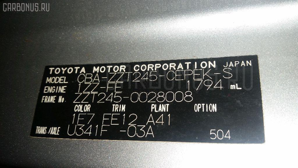 Крепление бампера TOYOTA ALLION ZZT245 Фото 4