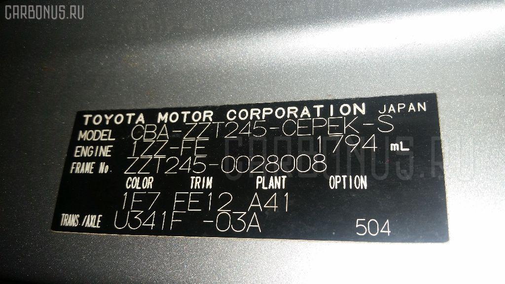 Подкрылок TOYOTA ALLION ZZT245 1ZZ-FE Фото 3