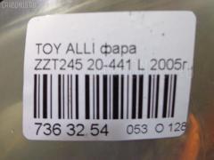 Фара Toyota Allion ZZT245 Фото 3