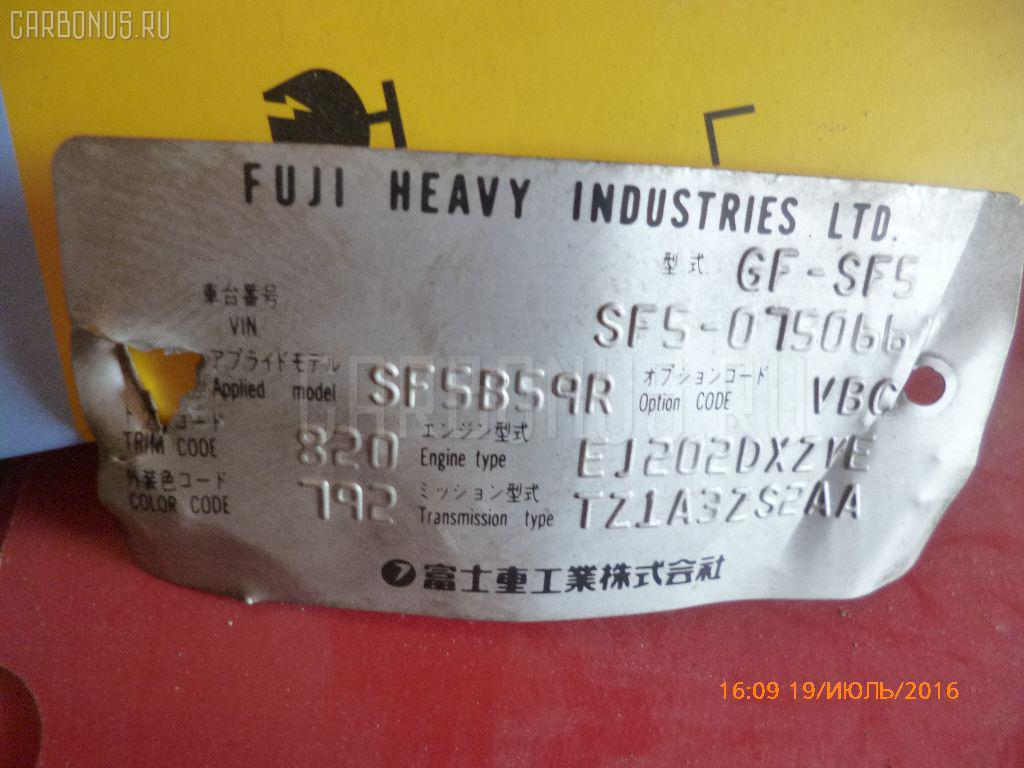 Двигатель SUBARU FORESTER SF5 EJ202. Фото 6