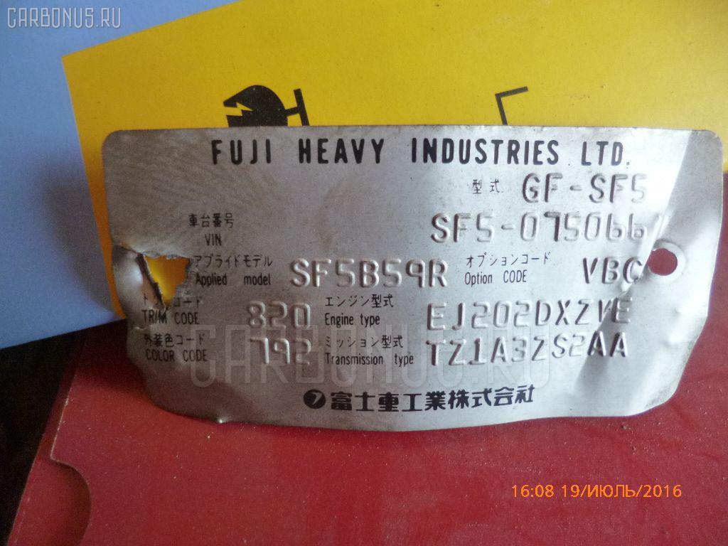 КПП автоматическая SUBARU FORESTER SF5 EJ202. Фото 4
