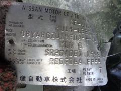 КПП автоматическая Nissan Bluebird HU14 SR20DE Фото 8