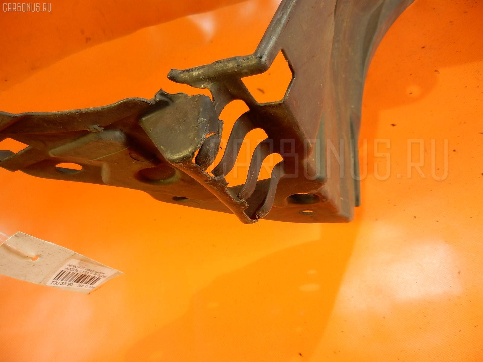 Подкрылок HONDA FIT GE6 L13A. Фото 10