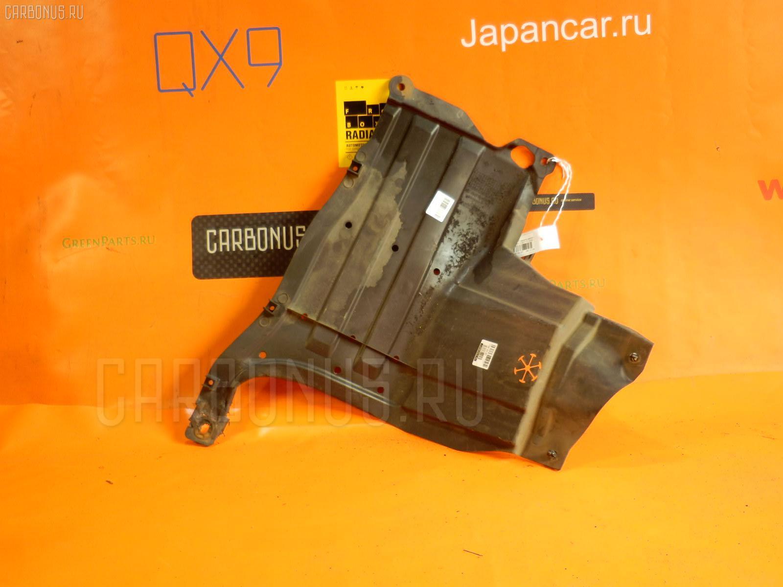 Защита двигателя HONDA FIT GE6 L13A. Фото 3